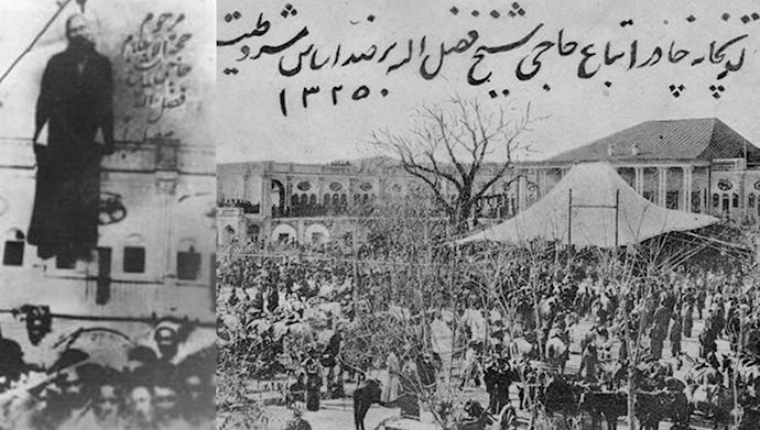 اعدام شیخ فضل الله نوری