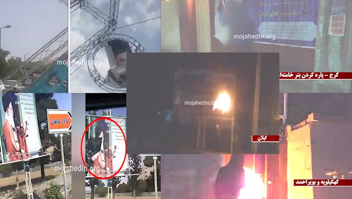 فعالیت کانون های شورشی در شهرهای ایران - تخریب و به آتش کشیدن