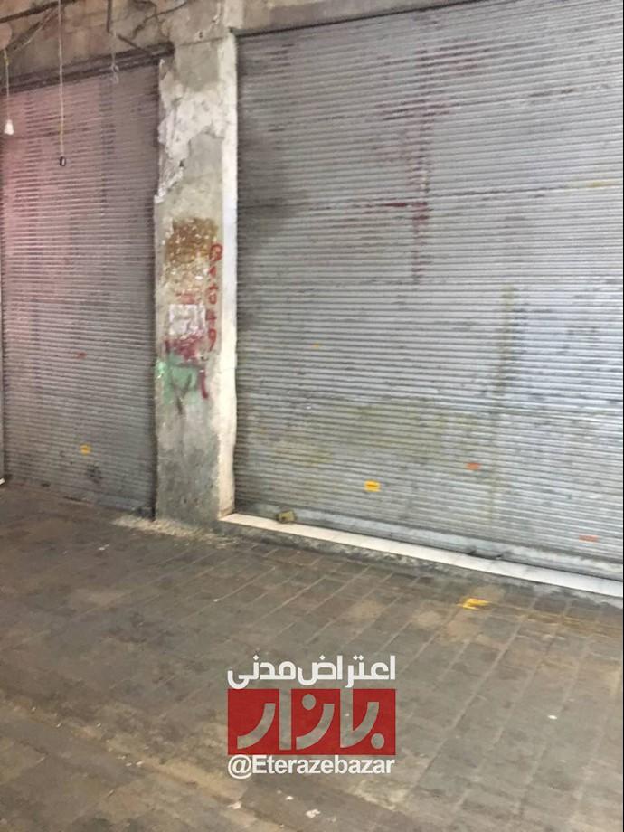 اعتصاب بازار سلطانی و زند در تهران