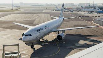 کاهش ظرفیت هواپیماهای ایرانایر