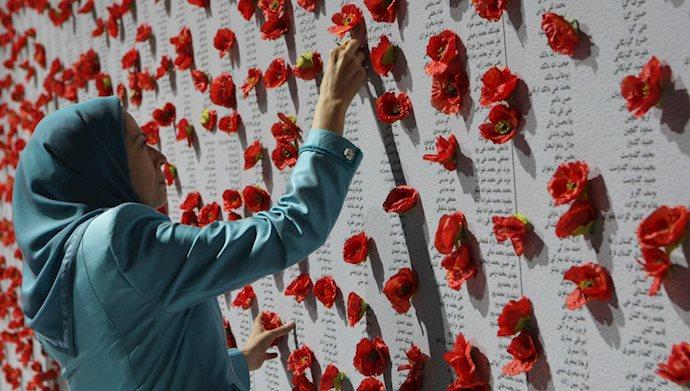 مریم رجوی - ادای احترام به شهدای قتلعام ۶۷