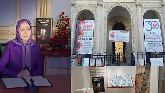 مریم رجوی ـ نمایشگاه قتلعام سال ۶۷در شهرداری منطقه یک پاریس