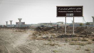 زندان تهران بزرگ
