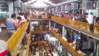 اعتصاب در بازار تهران