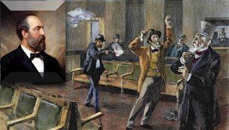 جیمز گارفیلد بیستمین رئیسجمهور آمریکا ترور شد