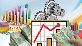 رشد اقتصادی ایران در سال ۱۳۹۷منفی خواهد بود