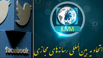 ابعاد اقدامات ایران برای نفوذ در وب