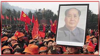 درگذشت مائوتسهتونگ، بنیانگذار جمهوری خلق چین