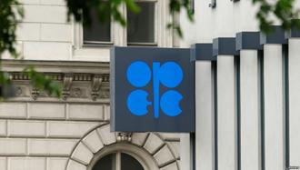 اوپک- تولید نفت ایران کاهش یافت