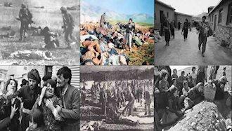 قتلعام روستای «قارنا» و «کانیمامسید» در کردستان ایران به دست رژیم آخوندی
