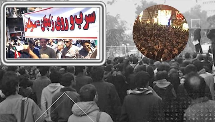 تظاهرات ۳۰هزار نفری زنجان در سال ۱۳۷۰