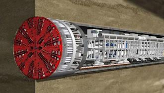 کمپانی تونل سازی هرن کنشت یکی از شرکتهای خارج شده از ایران