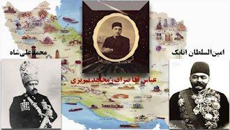 قرارداد تقسیم ایران و ترور اتابک