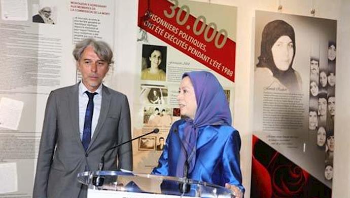 مریم رجوی ـ نمایشگاه قتلعام زندانیان سیاسی در پاریس ـ سوم شهریور