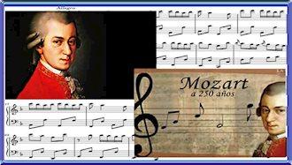 موتزارت موسیقیدان بزرگ اتریشی