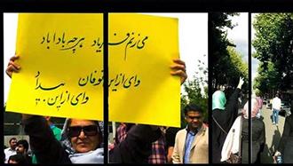 حقوق معلمان و فرهنگیان زیر عبای نظام