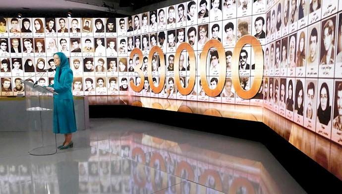 مریم رجوی در سیامین سالگرد قتلعام ۶۷در کنفرانس سراسری جوامع ایرانی