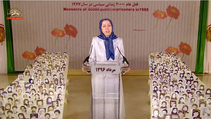 مریم رجوی در بیست ونهمین سال قتلعام زندانیان سیاسی