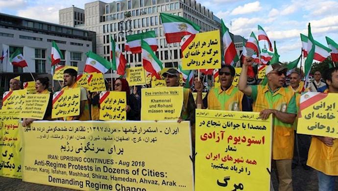 تظاهرات ایرانیان در دروازه براندنبورگ آلمان