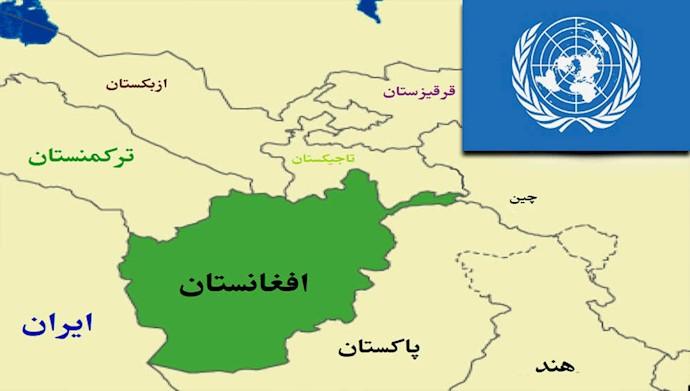 افغانستان عضو جامعه ملل شد