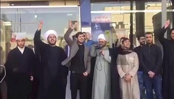 تجمع اعتراض طلاب و روحانیون کربلا با شعار مرگ بر خامنه ای