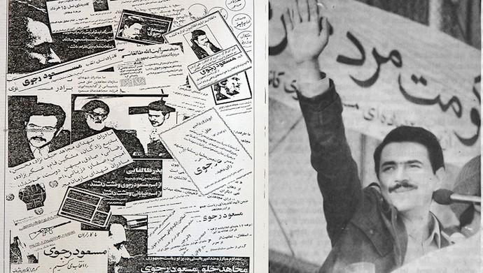 حمایت گسترده از مسعود رجوی در انتخابات