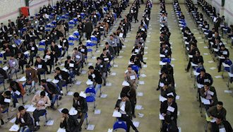 شمار دانشجویان بهایی محروم از کنکور ۹۷به ۴۷تن رسید
