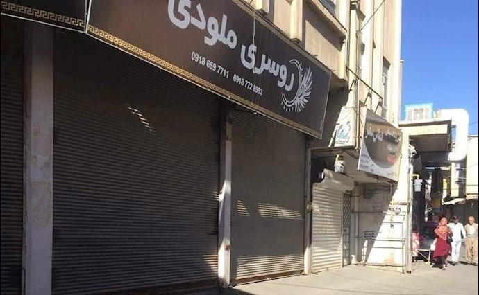 اعتصاب سراسری در شهرهای کردستان-سقز