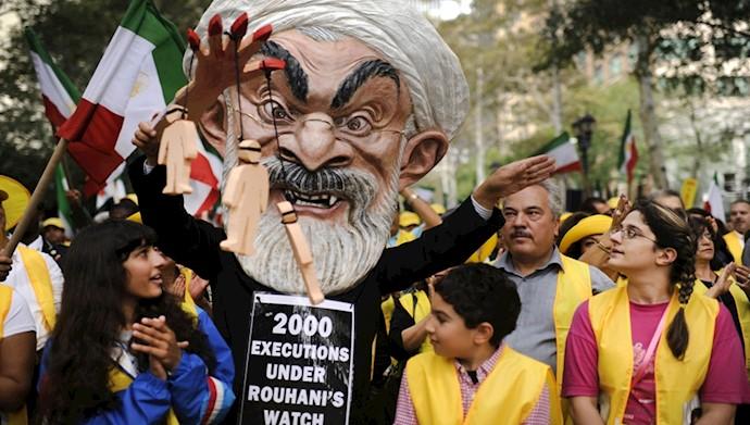 تظاهرات «نه به روحانی»!