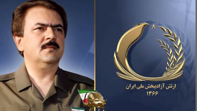 مسعود رجوی ـ تأسیس ارتش آزادبیخش ملی ایران