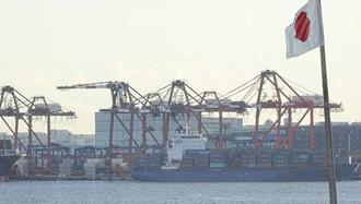 توقف خرید نفت ایران توسط دو شرکت ژاپنی