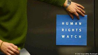 اعتراض هیومن رایت واچ به سرکوب در ایران