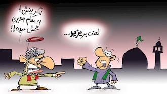 خامنهای، یزید زمانه
