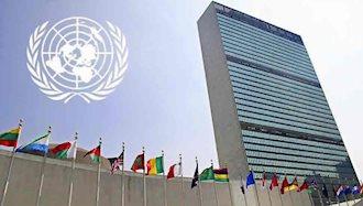طرح تأسیس سازمان ملل