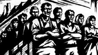 ظلم آشکار بر کارگران