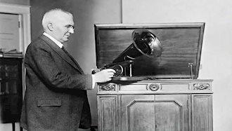 اختراع گرامافون