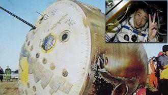 نخستین سفینه فضایی چین به فضا پرتاب شد