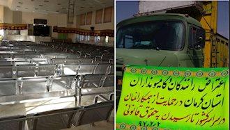اعتصاب کامیونداران در استان کرمان و سالن  بار خالی اراک