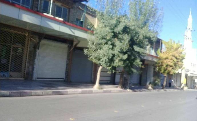 اعتصاب سراسری در شهرهای کردستان-بانه