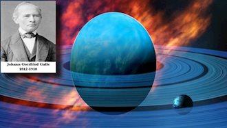 یوهان گاتفرید گال، کاشف سیاره نپتون