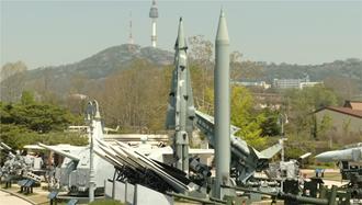تاسیسات موشکی - آرشیو