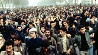 انقلاب ۵۷
