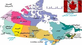 ۱۰ فوریه ۱۷۳۶ - ۲۱بهمن: روزی که فرانسه کانادا را به انگلستان پس داد
