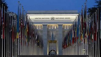 ۲۵ ژانویه ۱۹۱۹ - ۵بهمن: تأسیس جامعه ملل
