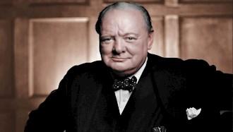 ۲۴ ژانویه ۱۹۶۵ - ۴بهمن: درگذشت چرچیل