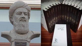 ۲۸بهمن ۳۰۱ – ۱۷ فوریه: درگذشت تاریخنویس مشهور، محمدبن جریر طبری