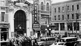 ۶ فوریه ۱۹۳۳ - ۱۷ بهمن: بحران اقتصادی آمریکا و بسته شدن بانکها