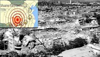 ۲۳ ژانویه ۱۵۵۶ - ۳بهمن: پرتلفاتترین زمینلرزه جهان