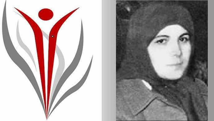 به یاد مجاهد شهید منیره رجوی