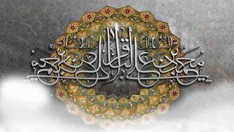 اول رجب ولادت امام محمد باقر (ع)
